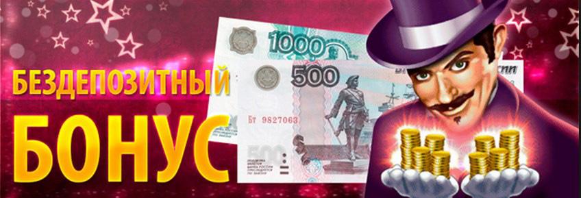 Blackjack казино онлайн Онлайн казино Украины номер один