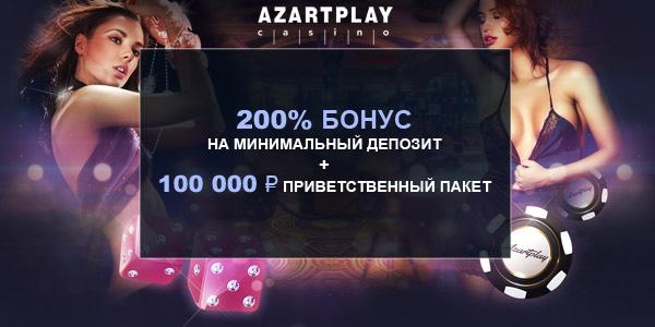 Игровые Автоматы Формат Apk