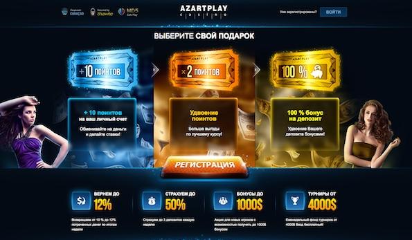 В Игровые Автоматы На Реальные Деньги