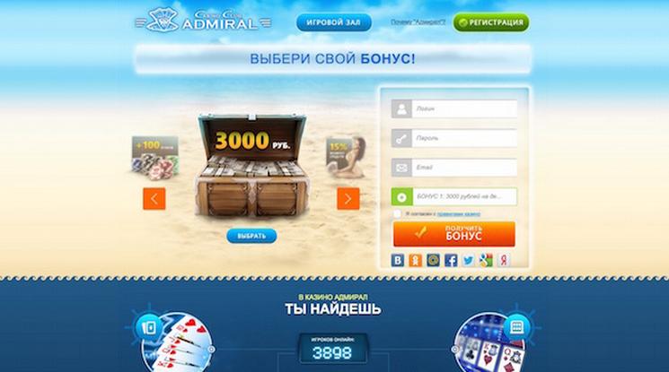 Казино Титаник Сергей Симонов