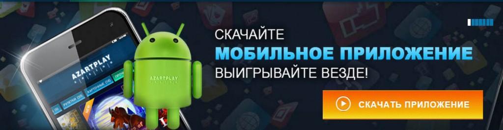 Бесплатно Играть В Игровые Автоматы Attila