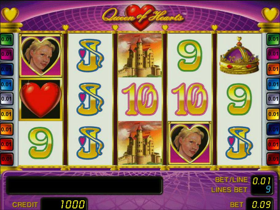 Эмулятор Игрового Автомата Пирамида