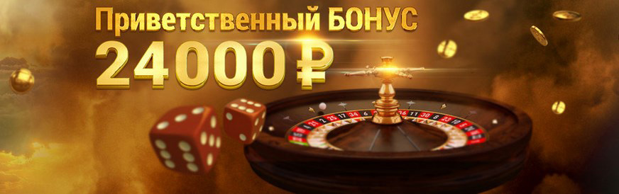 Мобильные казино Обзор казино с софтом Microgaming
