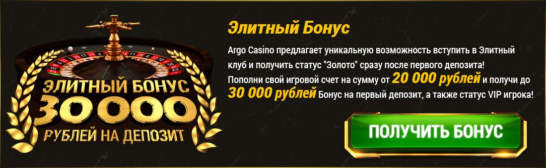 bonusi-kazino-bez-depozita