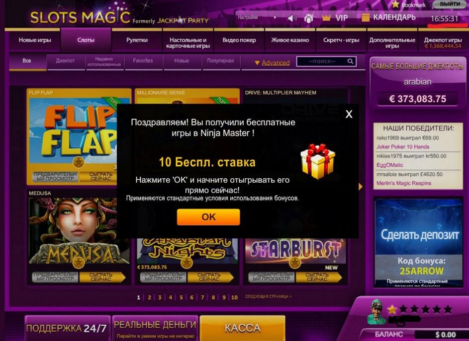 азино777 играть онлайн бесплатно с телефона