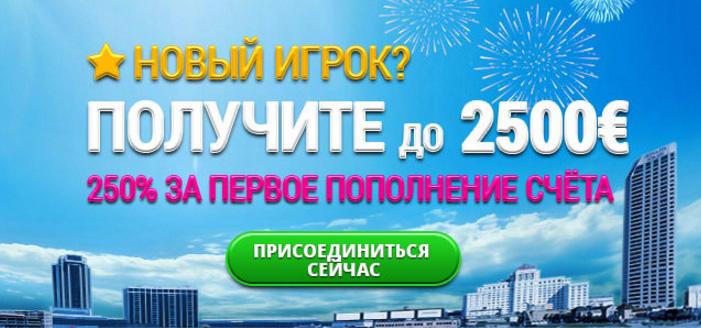 Игровые Автоматы From Russia