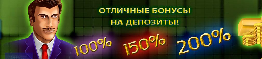 Игровые Автоматы Одесса