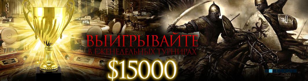 twist casino бездепозитный бонус код