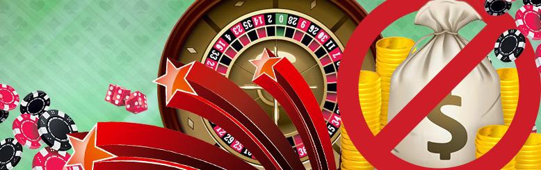 Бездепозитные бонусы казино 2 16 за регистрацию и