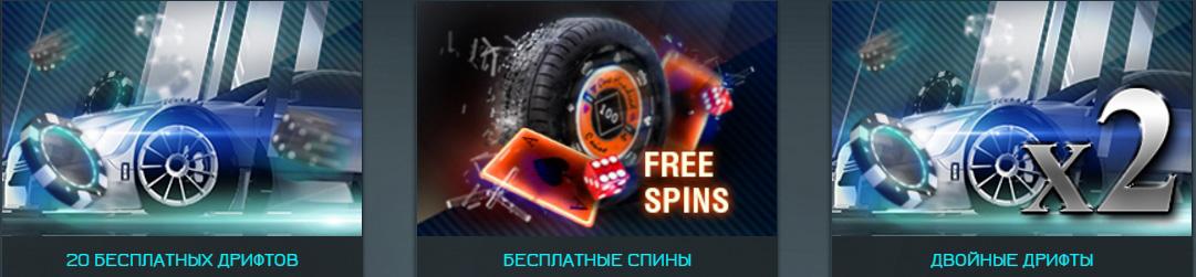 Игровые Автоматы 777 Играть Бесплатно На Онлайн